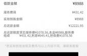 mmexport1613989721543_mh1614168634766.jpg