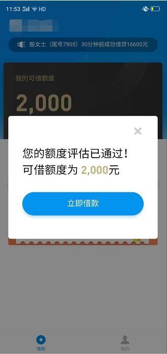 466666666.jpg